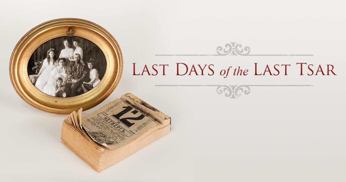 Scherbatow Lecture: Last Days of the Last Tsar