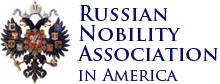 Russian Nobility Association in America Logo