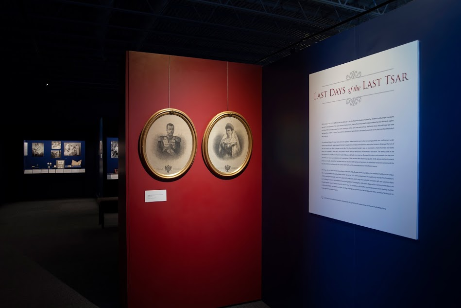 RNA Supports Tsar Nicholas II Exhibition